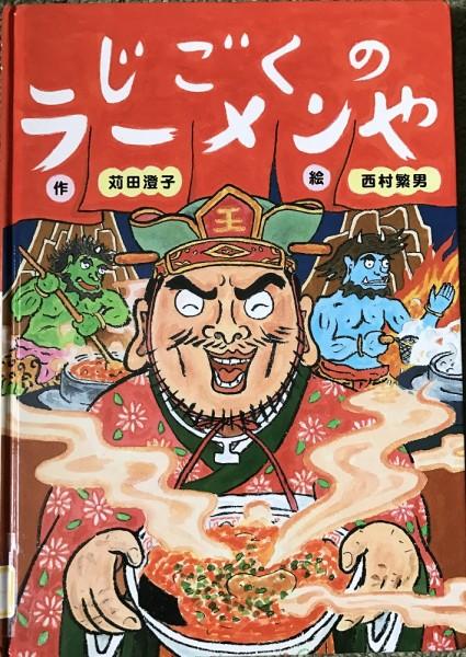 Немного о японской культуре