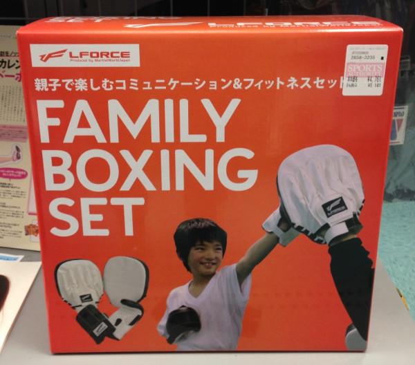 familyboxing