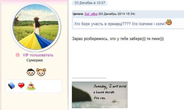 Скрин_подготовка