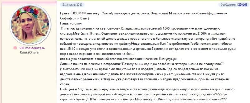 ОльгаОльга_2