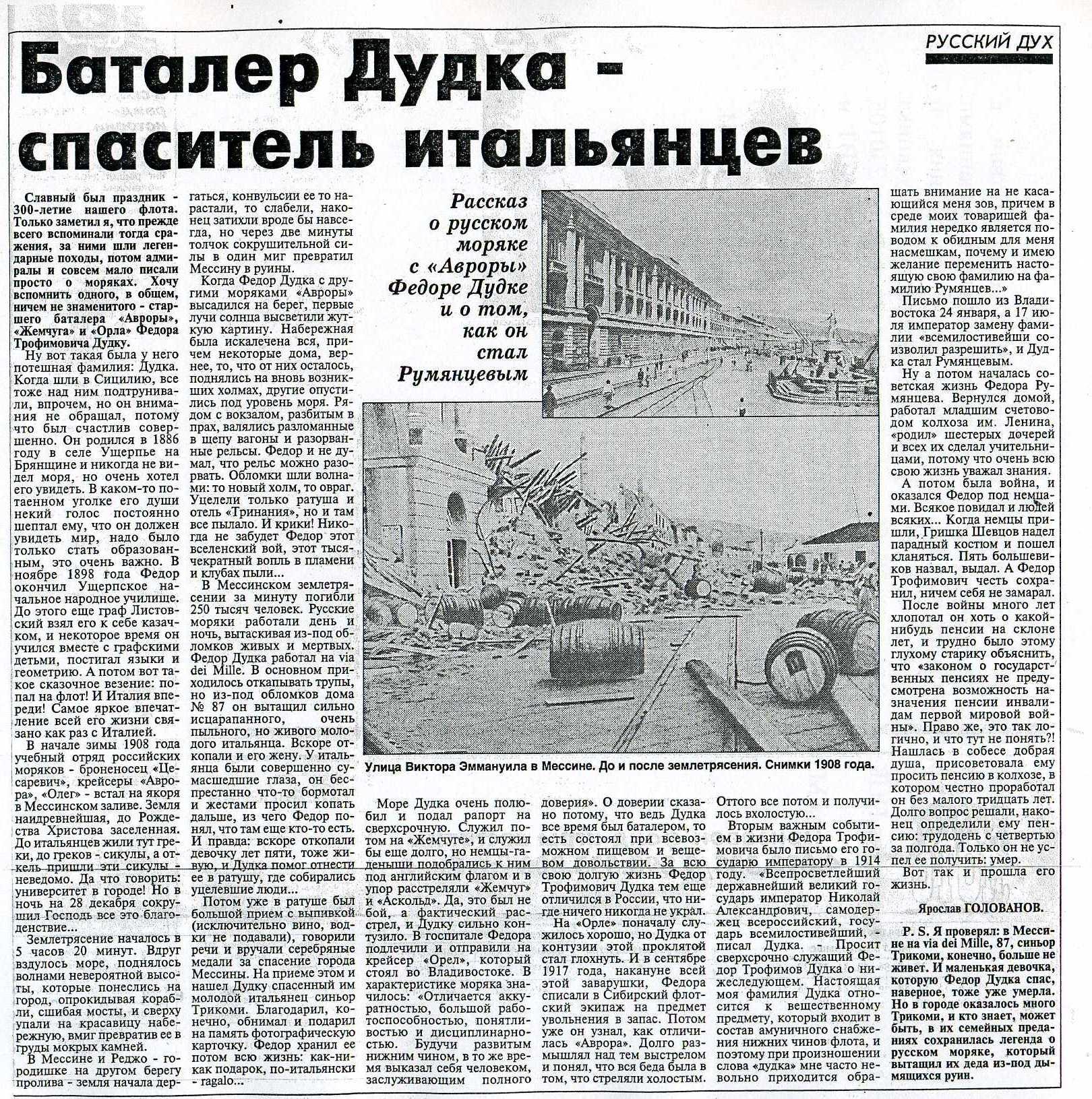 http://pics.livejournal.com/nikodimitrij/pic/0002a4qe
