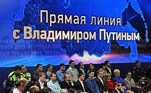 Прямая_линия_с_Владимиром_Путиным,_2015