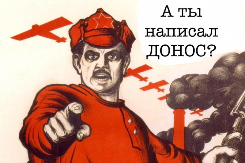 Кремлевские марионетки призывают доносить на членов Меджлиса в оккупированном Крыму - Цензор.НЕТ 6266