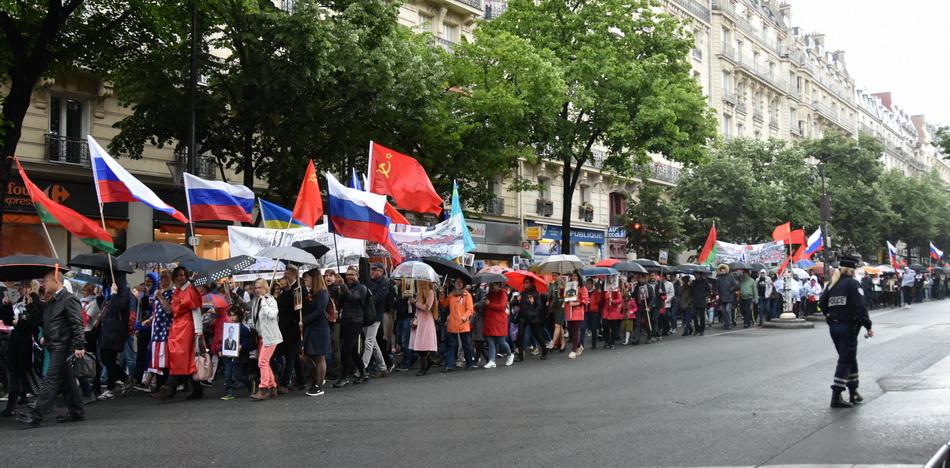 Бессмертный полк в Париже (8.5.2019)