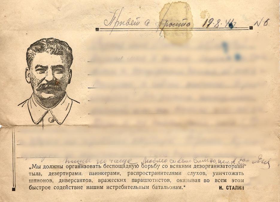 День Почты. Кусочек истории в конвертах и открытках