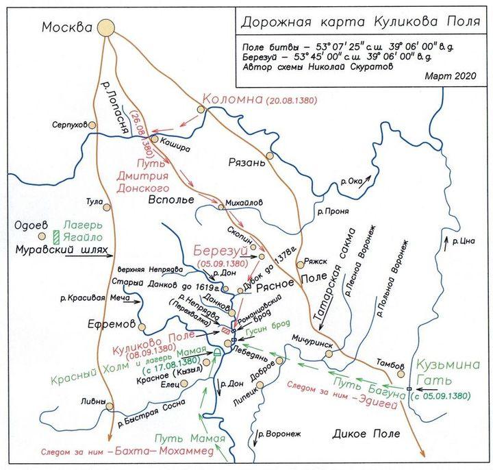 Дорожная карта Куликова поля — карта-схема