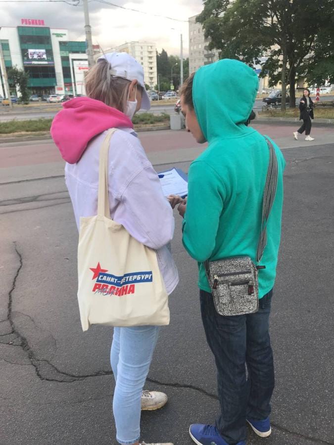Перенимаем опыт Москвы? В «Родине» высказались за «ленинградскую надбавку» для пенсионеров