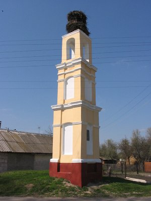 chapelpenkov357_a92