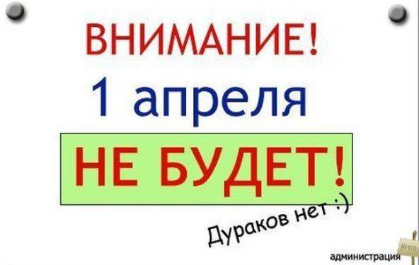 522086_553464998026564_1942019199_n