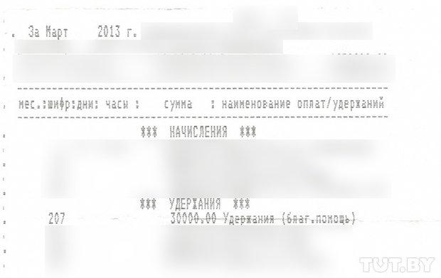 pinsk_hrm_3