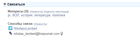 юзерпик2
