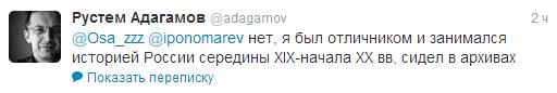 рустем идиот2