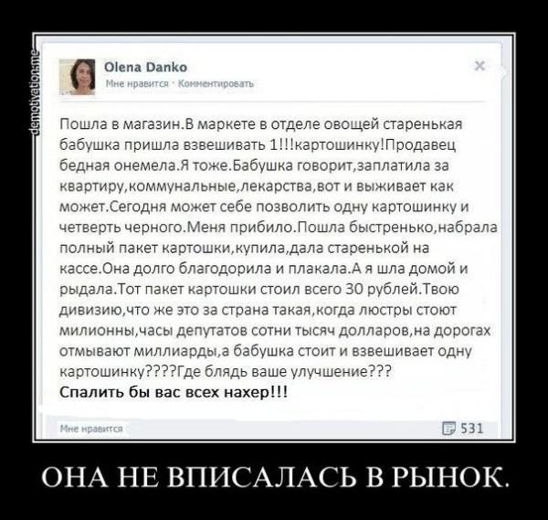 _PPZhcynT3M