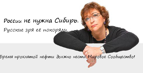 Российская журналистка извинились перед украинцами за Путинскую агрессию: Я чувствую огромную вину - Цензор.НЕТ 188