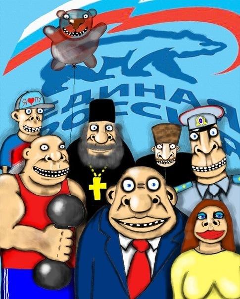 Сатире все партии покорны