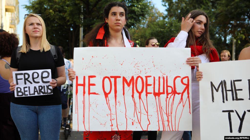 Участники протеста в Минске 15 августа