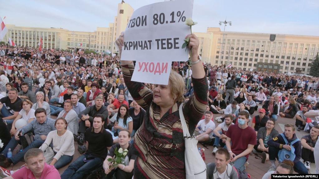 """Кадр из фильма """"Минск. Дни свободы"""""""