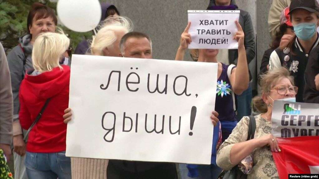 Плакат на протестном митинге в Хабаровске 29.08.2020