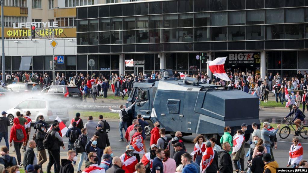 Минск, 4 октября 2020 года