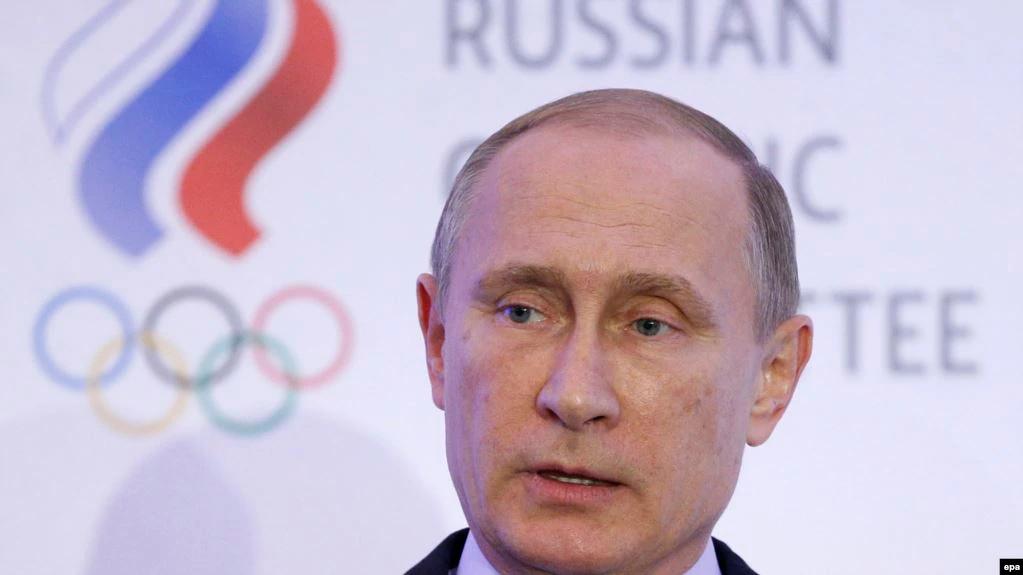 В.В Путин, 2015 год