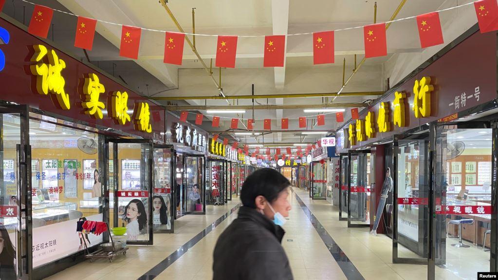 Торговый центр в китайском городе Ухань