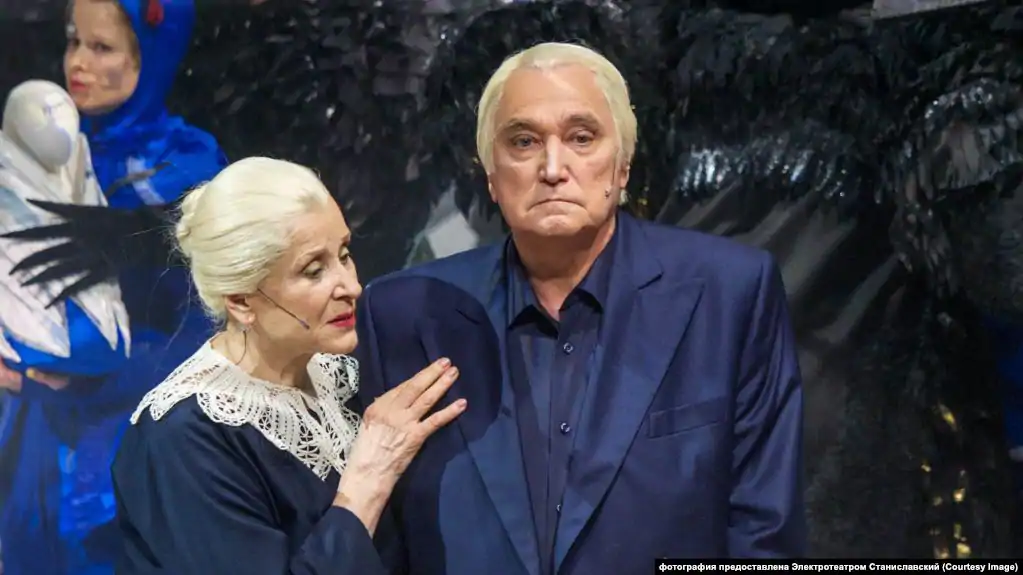 Алефтина Константинова и Владимир Коренев