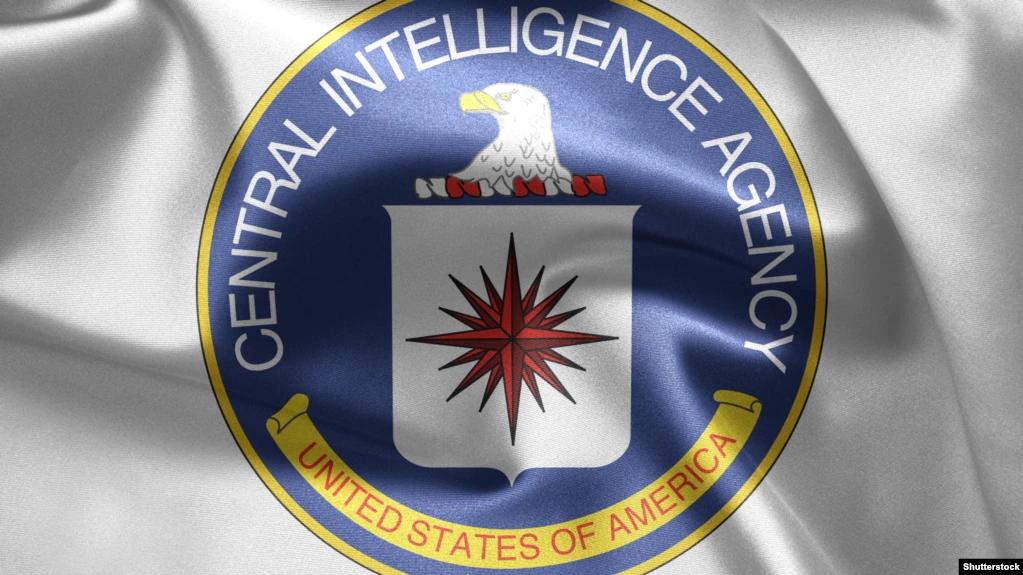 Эмблема Центрального разведывательного управления США (ЦРУ)