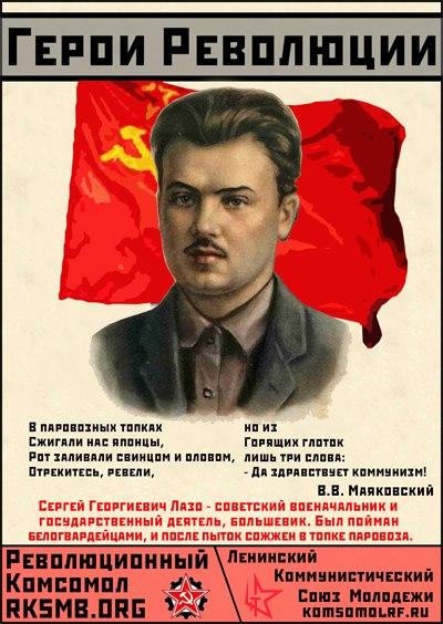 План мероприятий ко дню октябрьской революции