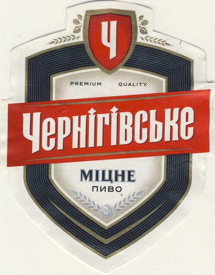 Ukraine1-2