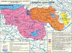 карта Армении 1920