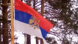 Флаг на соревнованиях в Емельяново