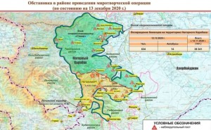 карабах 13.12.2020 с селами