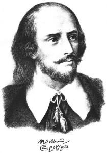 Эссе про шекспира на английском 1525