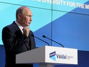 Путин на Валдае_1