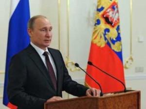 Путин федеральному собранию