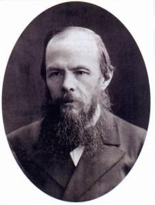 Достоевский_1