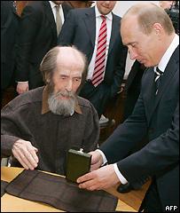 Солженицын и Путин_1