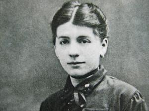 Юлия Вохрыцек
