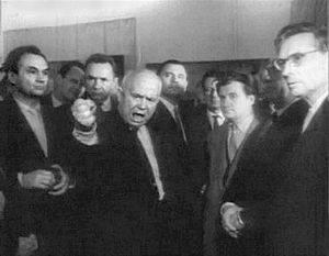 Хрущёв на выставке