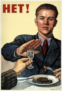 Наркомания_я не пью