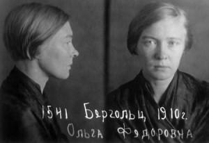 Берггольц_тюремная