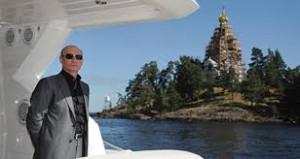 Путин а Валааме