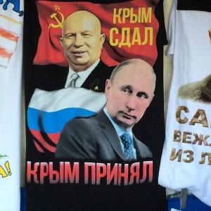 Крым сдал и принял_1