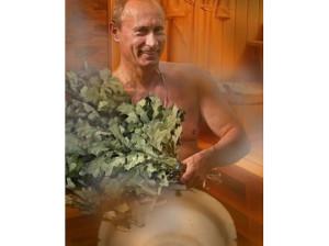Фото дам в бане и мужчин — 12