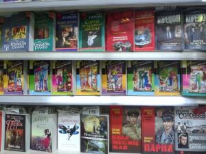 Книги ларька_1