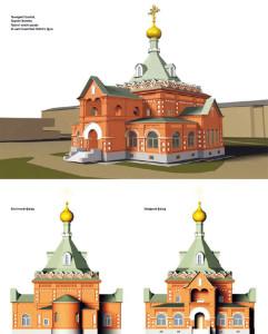 Церковь ССД_проект