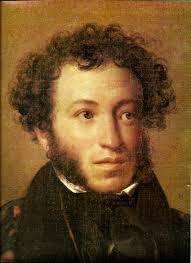 Пушкин_1