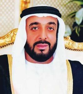 Шейх Халифа бин Заед Аль Нахайян
