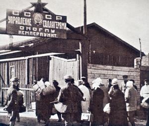 Соловки ворота лагеря