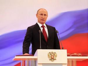 Путин присяга